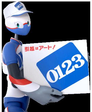 WEBアニメーションムービー