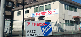 株式 会社 コーポレーション アート